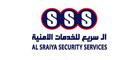 Al Sraiya Security Services